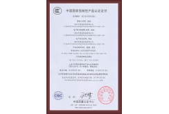 CERTlFICATE fOR CHINA C0MPULSORY PRODUCT CERTlFICATI0N